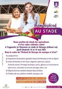 F0_0244_0000_market-french