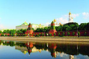 מוסקבה - רוסיה
