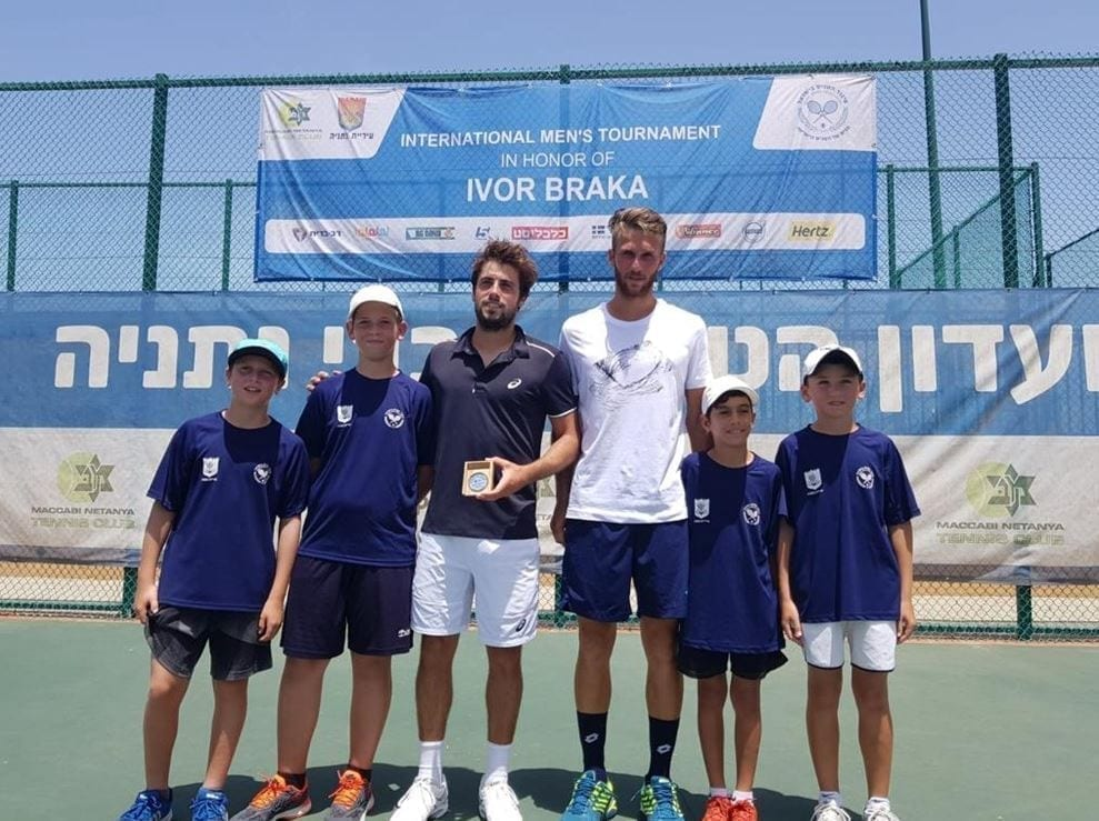 Tenis Center GoNetanya