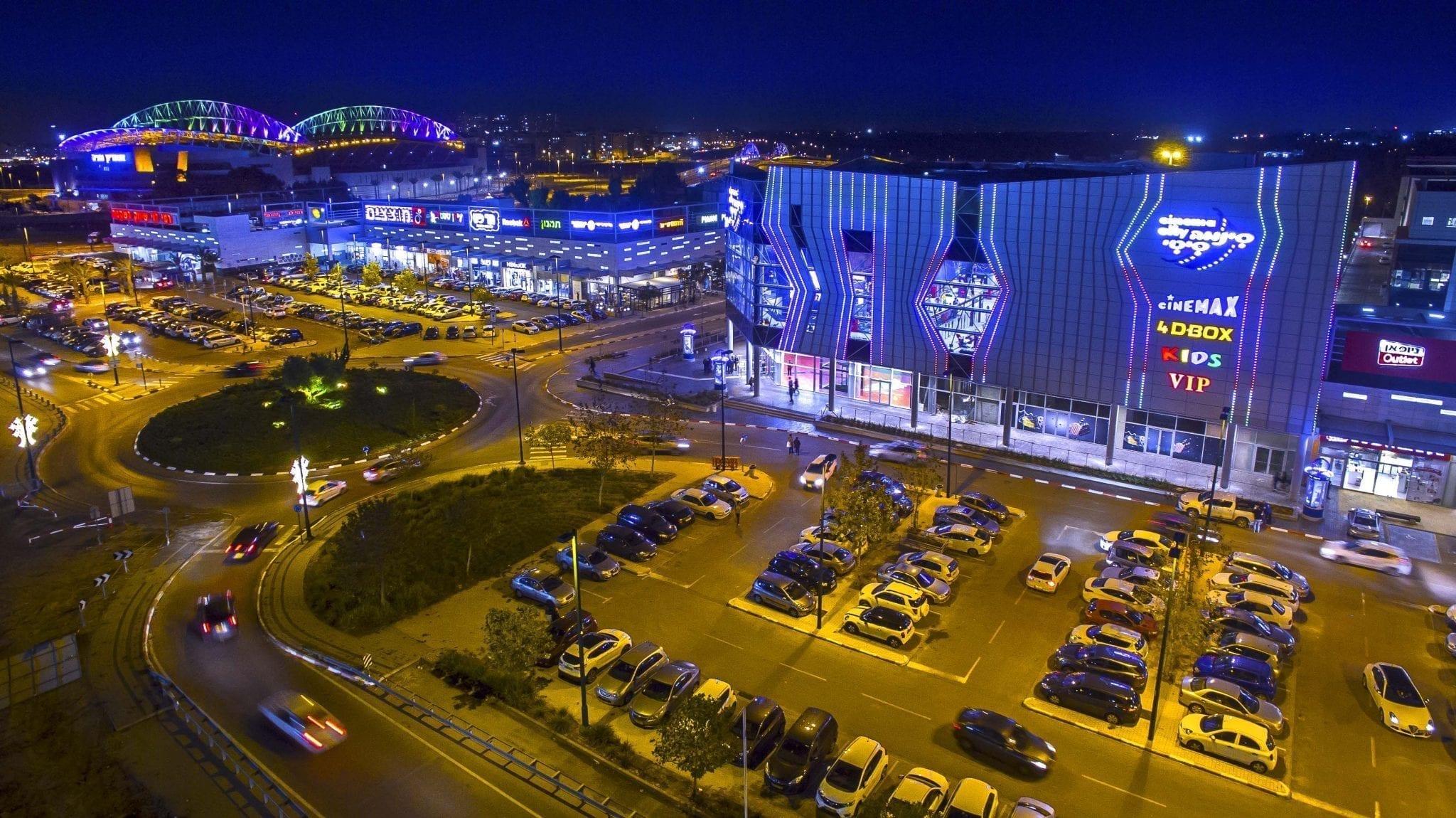 Cinema-city GONETANYA