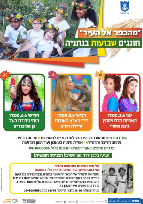 Prostitutes Netanya