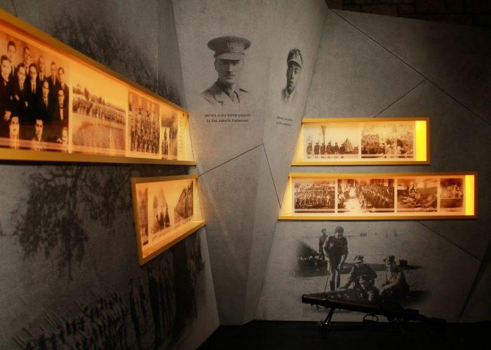 Jewish Legion Museum