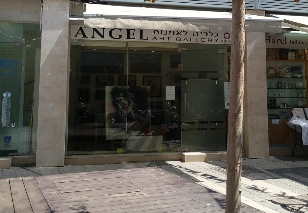 ANGEL ART GALLERY