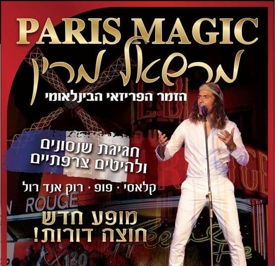 PARIS MAGIC