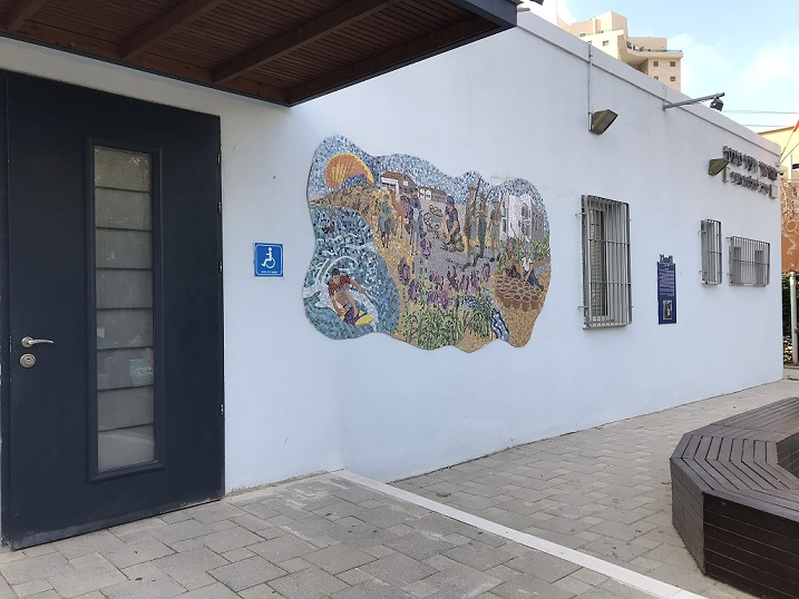 Netanya-City-Museum