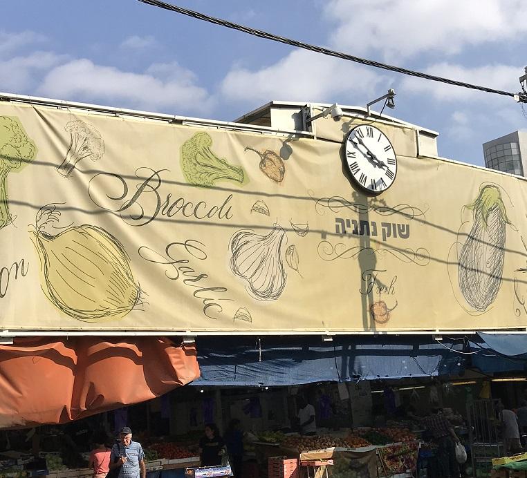 Netanya market